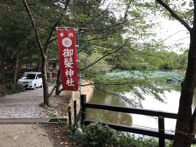 御髪神社へのアクセスや行き方は?駐車場はある?