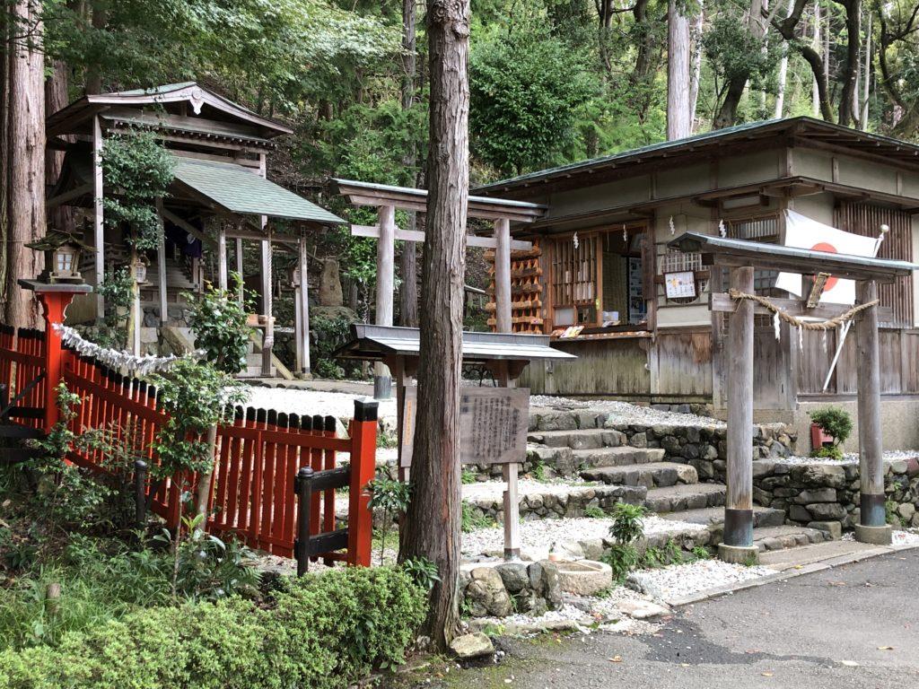 mikami-shrine