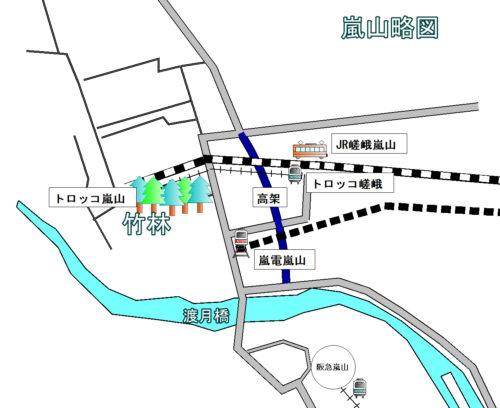 京都嵐山のトロッコ駅の場所や乗り場への最寄り駅やアクセスは?嵯峨駅と嵐山駅の違いも!