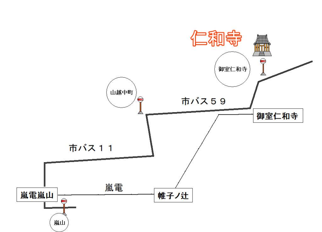 嵐山から仁和寺へのアクセスはバスや嵐電が便利!